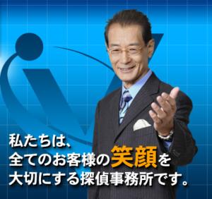 アイヴィ・サービス-画像
