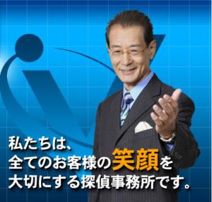 探偵事務所アイヴィ・サービス-イメージ