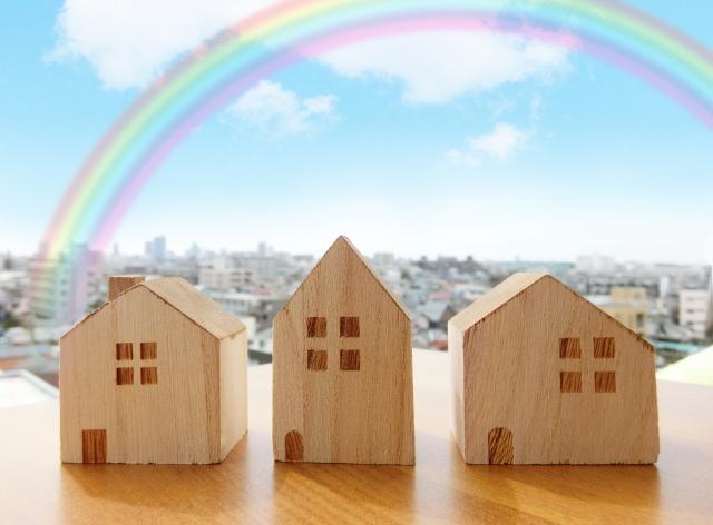 居心地の良い家-イメージ