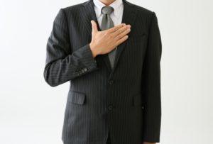 総合探偵社フルスピード-イメージ